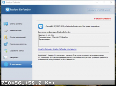 Shadow Defender 1.5.0.726 Final [06.08.2020] (2020) PC