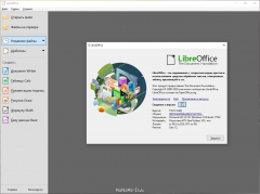 LibreOffice 7.0.4.2 Stable (2020) PC